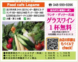 PC-Legame